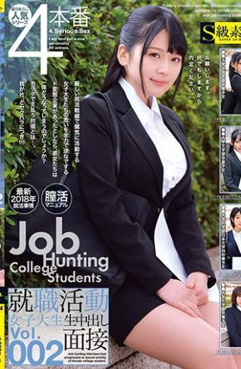 SABA-414 Job Hunting Women's College Student Cumshot Interview Vol.002