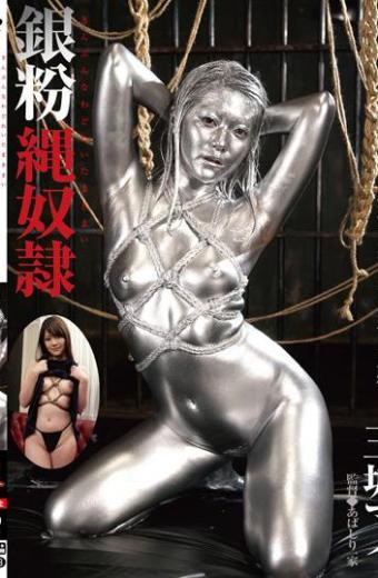 Silver Powder Rope Slave Tamaki My