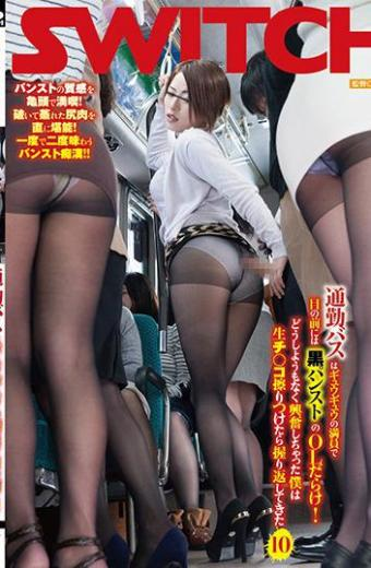 The Commuter Bus Is Full Of Gyu-kyu And Is Full Of Ol Of Black Pantyhose In Front Of You!i Got So Excited I Got A Hand When I Rub It 10