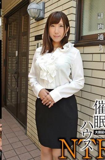 Hypnosis House Ntr- Ota  Ikedai – Saina Lina
