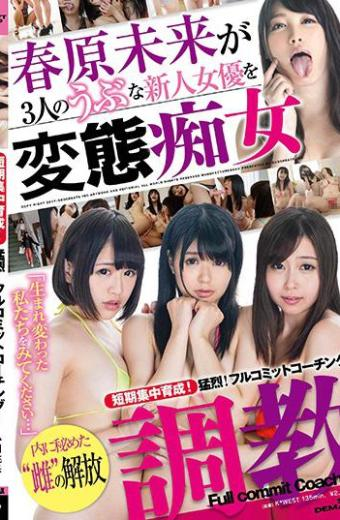 Short-term Intensive Training!furious!full Commit Coaching! Liberation Of 'female' Secret In The Future Haruhara Mirai Made Three Idiotic Rookie Actresses Hentai Sex Tricks