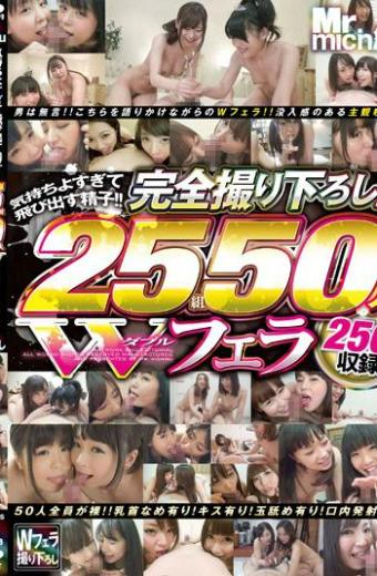 Full Take Down! !sperm Fly Out Too Comfortably! !w Blow 25 Sets Of 50 People