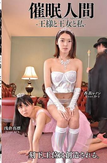 Hypnotic Human – King Princess And I – Sakae Lennon Asakura Masaaki