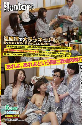 Lucky Large Hot Spring Inn!rainy Day Drinking Session With Erotic Female College Student Was Drunk!