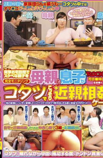 Secretly Incest Game With Mother And Son Kotatsu