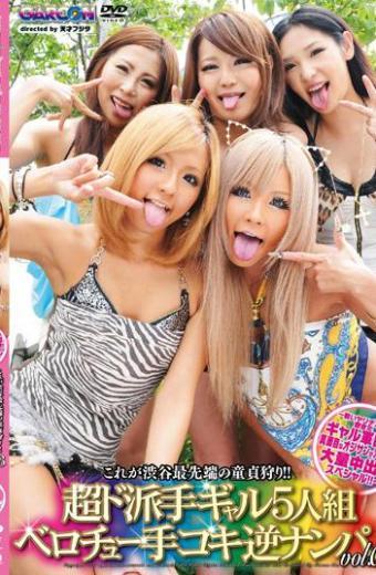 Shibuya Hunting This Virgin State-of-the-art! ! Gal Super Flashy Reverse Nampa Handjob  Berochu Fivesome! ! Vol.03