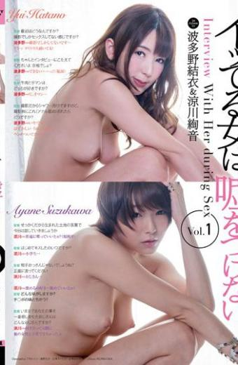 Woman Are Saying Is Do Not Put A Lie. Interview With Her During Sex Vol.1 Yui Hatano &amp Ryokawa Ayaon