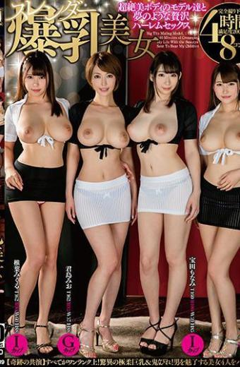 Slender Big Tits Beauty 4 People