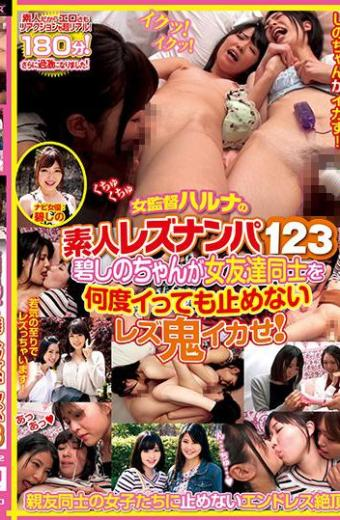 Female Director Amateur Leznanpa 123 Lesbian Squirrel That Can Not Stop Even If Ao Shinano Makes Female Friends A Couple Of Times!