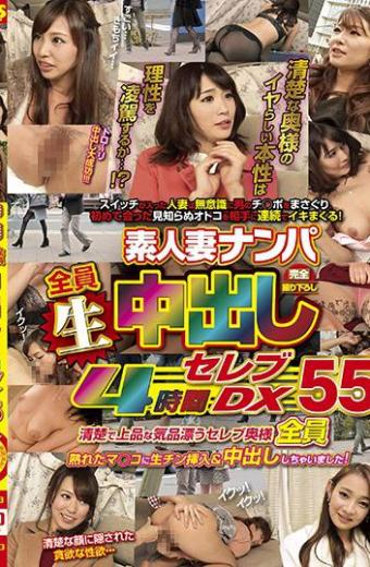 Out Amateur Wife Wrecked All Students In 4 Hours Celebrity DX 55