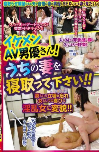 Twink AV Actor San!Please Netotsu The Inside Of My Wife! !