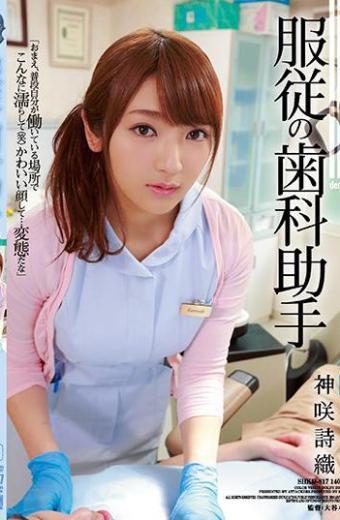 Submission Dental Assistant Kanze Saki Sorrow