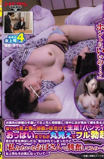 """""""Even Though I Am An Aunt Are You Really Good""""To The Other Room With The Female Boss By Mistake Of The Inn In The Business Trip!When Waking Up In The Middle Of The Night And Looking At The Side The Yukata Of The Woman Who Is Sleeping Is Bare Feet And Life!panties!Even Tits Breast Eyes Full Erection!I Was Noticed When I Unexpectedly Noticed """"I Am Like Me …"""