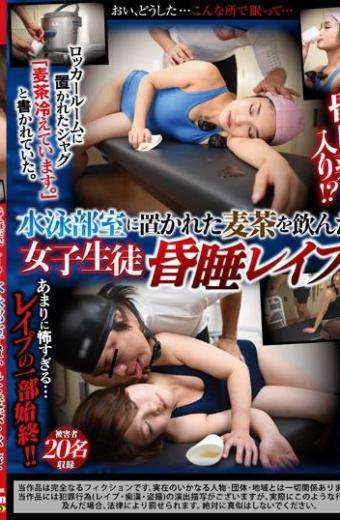 "Jug Placed In The Locker Room ""Mugi Is Chilling.""It Was Written. Coma Drug Entered! WhatGirl Student Who Drank Barley Tea Put In Swimming Club Room Coma Rape"