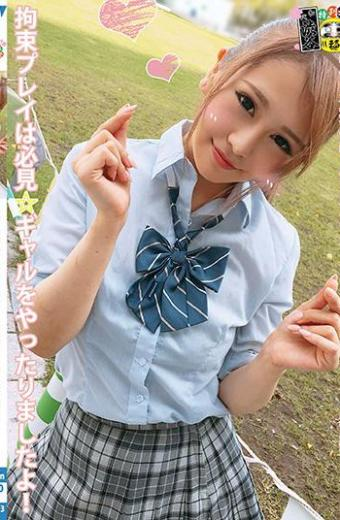 Personal Shooting Uniform Student Popular Girls Multiple Etched Restraint Play Must-See  I Got A Girl!
