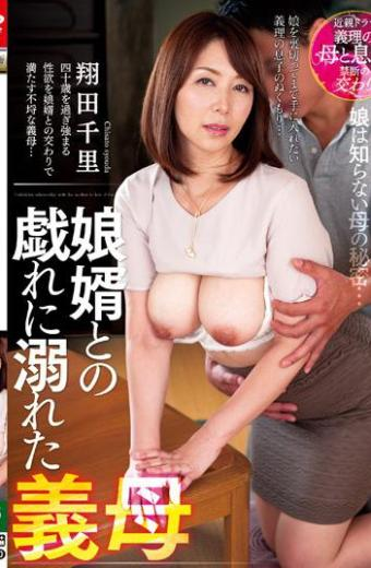 Chisato Shojita A Mother-in-law Who Drowned In Playing With Her Son-in-law
