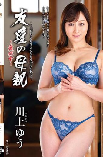 Friend's Mother  Final Chapter  Yu Kawakami