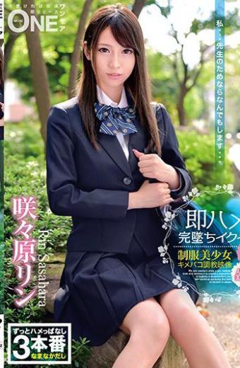 Immediately Squid!Complete Fall Equik Uniform Bishoujo Kimeppakorn Training Picture Sakihara Rin