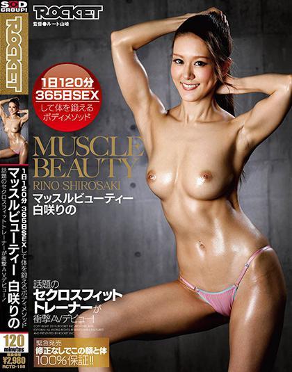 Demi lovato nude sex tapes
