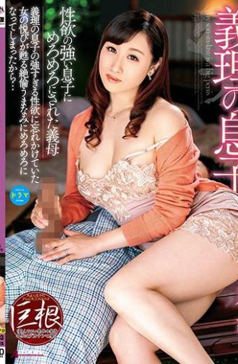 My Son-in-law My Son Who Has Strong Sexual Desire Mr. Yoshi Kawakami