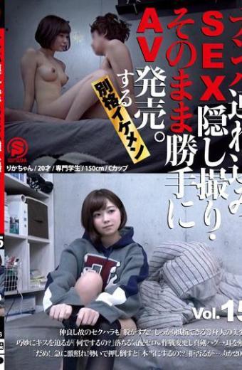 Nanpa Brought In SEX Secret Shooting  AV Release On Its Own.I'm Alright Ikemen Vol. 15
