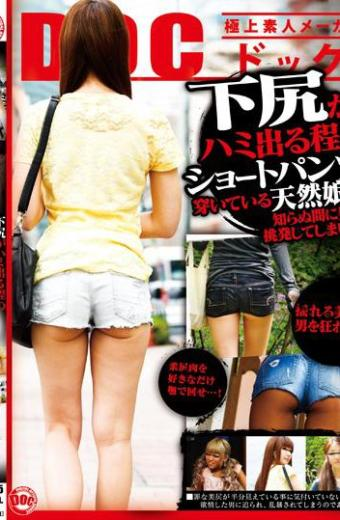 Natural Daughter Wears Shorts Under Ass Is About To Be Crowded Out Would Provoke A Man Insidiously …