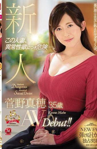 Newcomer Maho Kanno 35 Years Old AVDebut! ! This Married Woman Dangerous With Abnormal Sexual Desire -.