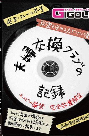 Record Of Couple Exchange Club