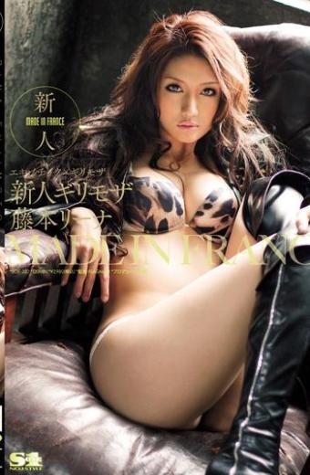 Risky Mosaic Risky Mosaic  Exotic Newcomer Lina Fujimoto