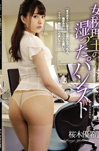 Woman Tax Accountant's Moist Pantyhose Sakuragi Yuuki Sound
