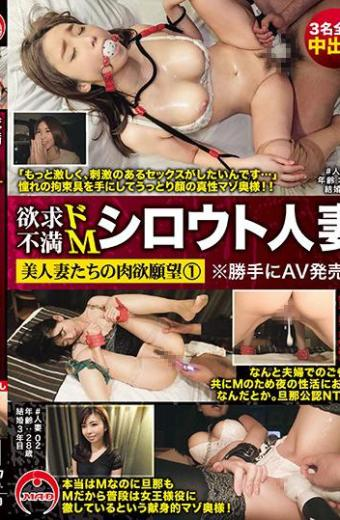 Desire Dissatisfied M Shirout Wife Wife Beautiful Wife's Desire For Flesh 1
