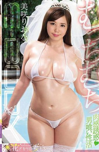 Empty Chubby Bride's Temptation Temptation Man Eating Sex Life Misaki Rina