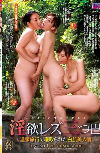 Lustful Lesbian Three Tombs – White Skin Beautiful Wife Wrestled By A Hot Spring Trip