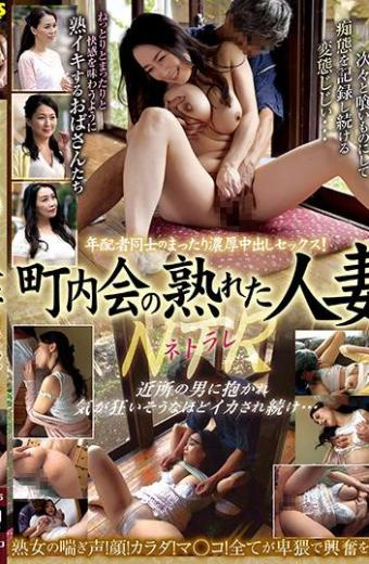 Ripe Married Woman Of Neighborhood Association NTR netrare Keeps Crazy About Being Caught In A Neighborhood Guy …