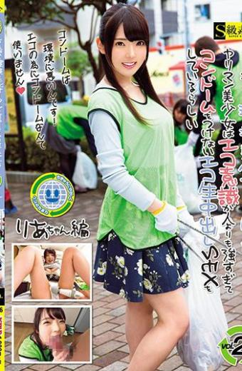 Yariman Beauty Girl Belonging To The Environment Beautification Circle Of Garbage Picking Seems To Be Doing Sex With Ecology Live Caught That Eco Consciousness Is Too Stronger Than A Man To Not Put On A Condom 2 Ria Chan