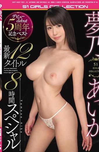 Yumino Aika Debut 5th Anniversary Commemoration Best 12 Newest 8 Hours Special