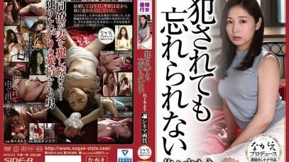 No.457 หนังxฟรีซับไทย NSPS-545 จัดเมียเพื่อนสะเทือนเลย์ออฟ Aki Sasaki