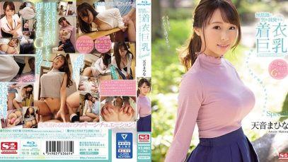 No.543 หนังav 2021 SSNI-997 สาวสวยนมใหญ่ ใจดีเย็ดฟรีทุกคน Mahina Amane