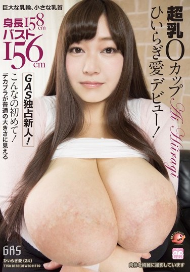 [GAS-394] A GAS Exclusive Fresh Face! Ai Hiiragi In Her O Cup Huge Tits Debut!