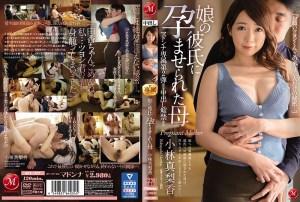 JUL-477 Creampie Ban Dicabut!  Marika Kobayashi, Seorang Ibu yang Dikandung Pacar Putrinya