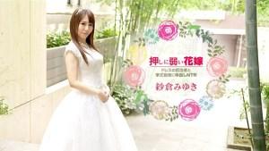 Stunning Bride ~ Creampie SEX Di Malam Pernikahan Dengan Staf – Miyuki Sakura