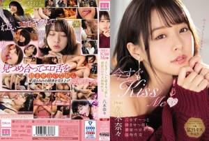 (Uncensored Leaked) MIDE-888 Now Kiss Me Tongue Tangled All The Time Dense Berokisu Kissing ~ Nana Yagi