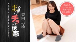 Merayu dengan Flashing Pussy: Miyu Morita