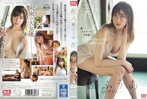 (Terjemahan Bahasa Inggris) SSIS-102 Rookie NO.1 STYLE Kaede Fuua AV Debut