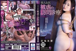 JBD-273 Miki Maejima