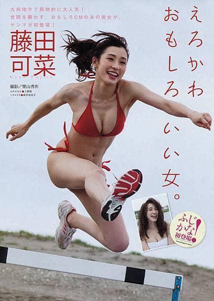 「博多壇蜜」──藤田可菜