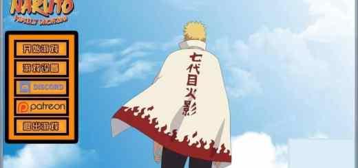 無碼, 同人遊戲, 中文, MW - [MW]Naruto Family Vacation(final version) 火影同人遊戲