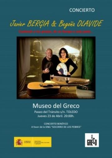 Cantando a los Poetas Españoles de un Tiempo a esta Parte