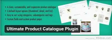Ultimate Product Catalog