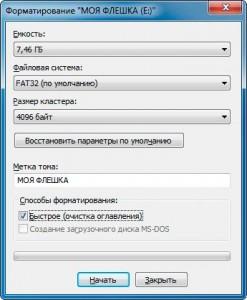 выбираем-параметры-форматирования